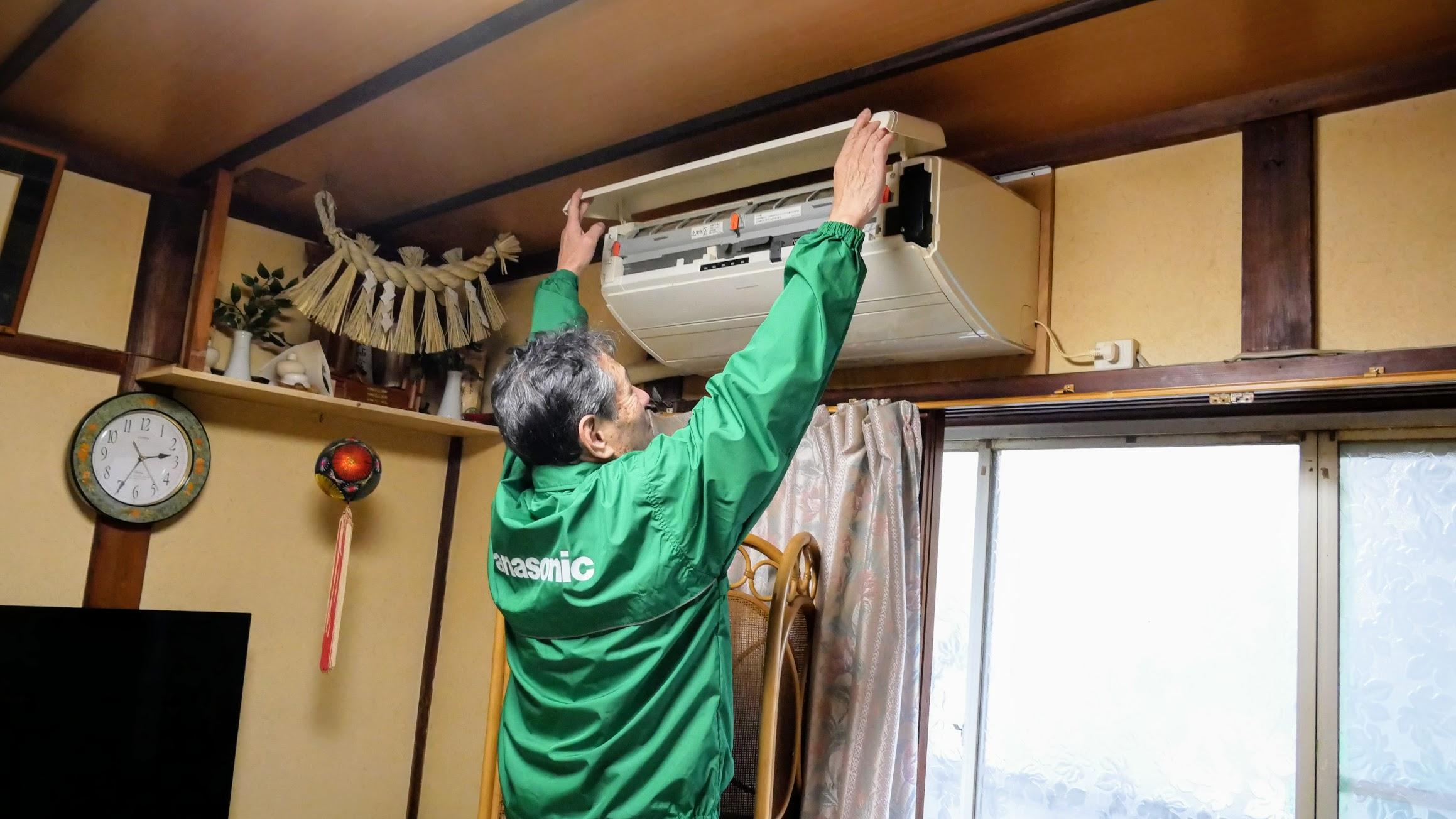 エアコンの修理
